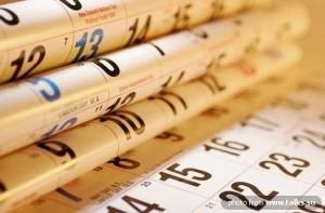 molodignyj5kalendar52014